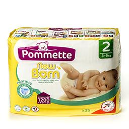 Langes nouveau-né - t2 - 3 à 6kg