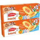 Chabrior Biscuits Kanoë abricot les 2 paquets de 120 g