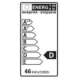 Ampoule STD halo 46W E27