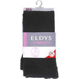 Legging coton uni noir enfant t2/3 ans