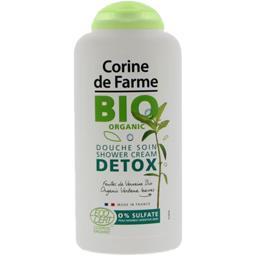 BIO - Douche soin Détox feuilles de verveine BIO