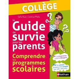 Guide de survie pour les parents (collège)