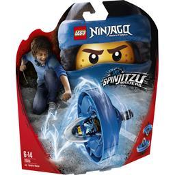 Ninjago - Maître du Spinjitzu Jay 6-14