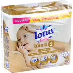 Couches Touch, taille 2 : 3-6 kg