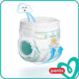 Couches baby-dry pants taille 3