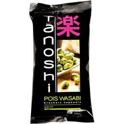 Crackers japonais pois Wasabi