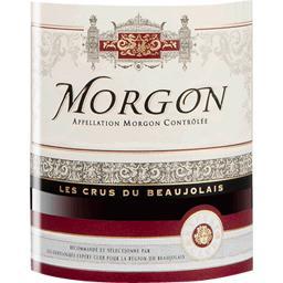 Morgon, vin rouge