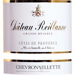 Côtes de Provence Grande Réserve, vin rosé