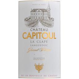 Grand Terroir, Languedoc vin blanc sec, 2016