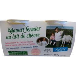 Yaourts nature fermiers au lait de chèvre