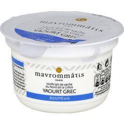 Mavrommatis Paris Yaourt grec 100% lait de vache du Nord de la Grèce le pot de 200 g