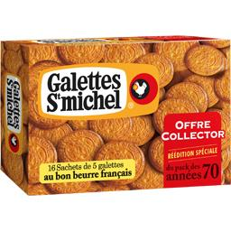 Biscuits galette au beurre - EDITION COLLECTOR
