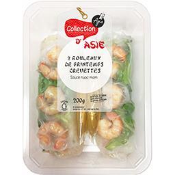 Rouleaux de printemps aux crevettes + 2 sauces soja
