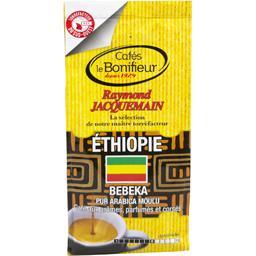 Café pur arabica moulu Ethiopie