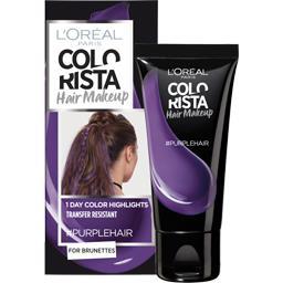 Colorista - Hair Makeup Purple Hair