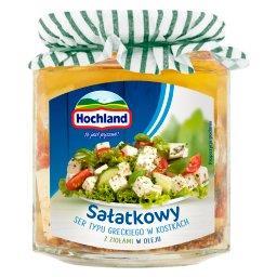 Sałatkowy ser typu greckiego w kostkach z ziołami w oleju