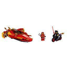 Klocki Lego Ninjago Katana V11 70638